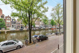 Amsterdam – Prinsengracht 845 – Foto